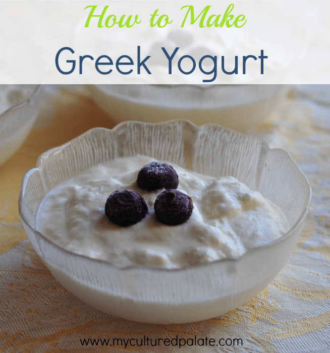 A long image with a bowl of yogurt and how to make Greek yogurt written at the top
