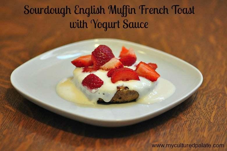 English muffin recipe with yogurt